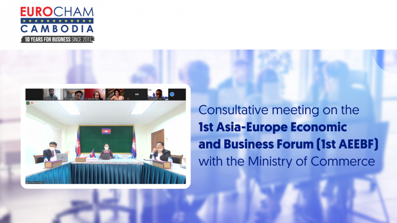 Consultative meeting on the 1st Asia-Europe Economic and Business Forum (1st AEEBF) with the Ministry of Commerce